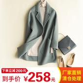 中长款 羊毛大衣 茧型毛呢外套韩版 秋冬女式羊绒双面呢大衣 19新款