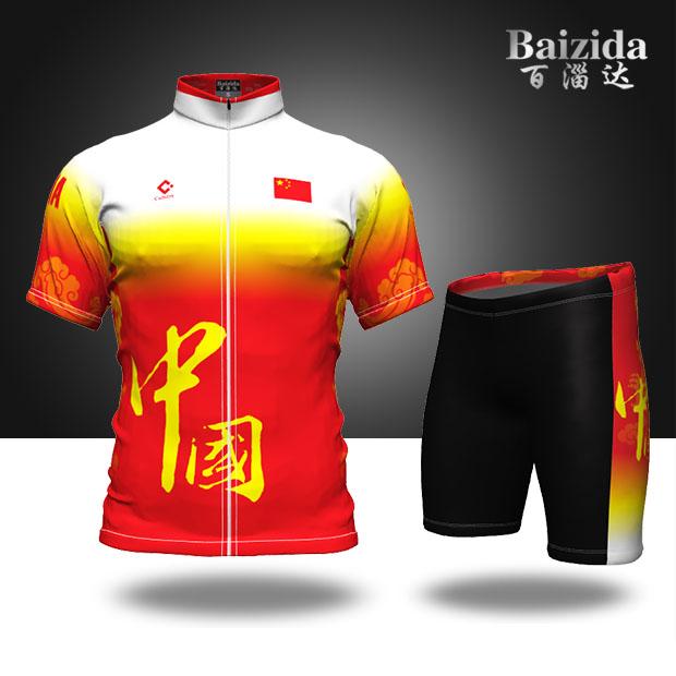 百淄达baizida 夏季短袖分体轮滑服骑行服团队比赛队服中国队