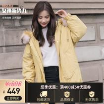 MISS MJ2018新款羽绒服女反季清仓中长款韩版白鸭绒貉毛领外套