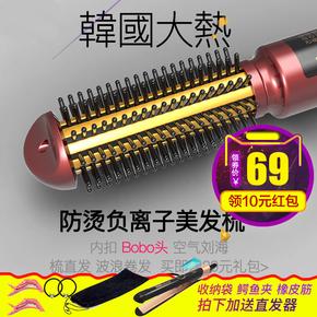 电卷发棒两用短发内扣卷发器神器韩国陶瓷防烫梨花不伤发大卷烫梳