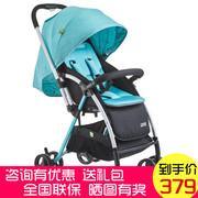 好孩子小龙哈彼婴儿推车轻便折叠可坐可躺四轮避震宝宝推车LC520