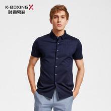 短袖 线型刺绣短袖 劲霸男士 衬衫 2019夏季新品 FDBV2569