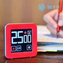 番茄计时器 静音震动 番茄工作法自定义番茄钟时间管理学生5S生活