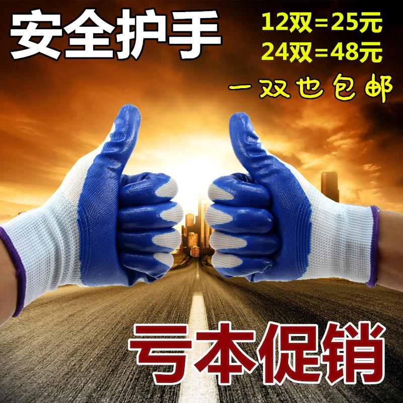 Перчатки для защиты от порезов Артикул 554287827965