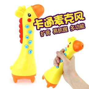 兒童音樂麥克風玩具擴音 燈光多功能男孩女孩卡拉ok話筒2-3-4歲