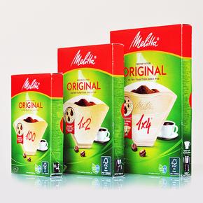 德国Melitta美乐家咖啡滤纸美式咖啡机手冲咖啡过滤纸聪明杯用