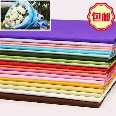 花店DIY玫瑰花手揉纸手工折纸 彩色皱纹纸鲜花花束包装纸包邮