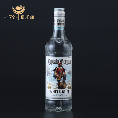 摩根船长白朗姆酒 Captain Morgan WHITE RUM英国洋酒 鸡尾酒基酒