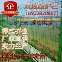 框架养殖网围栏仓库车间隔离框架式护栏网高速公路防护网