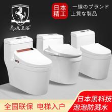 日本家用智能马桶盖一体式泡泡防溅水遥控冲洗烘干即热抽水坐便器