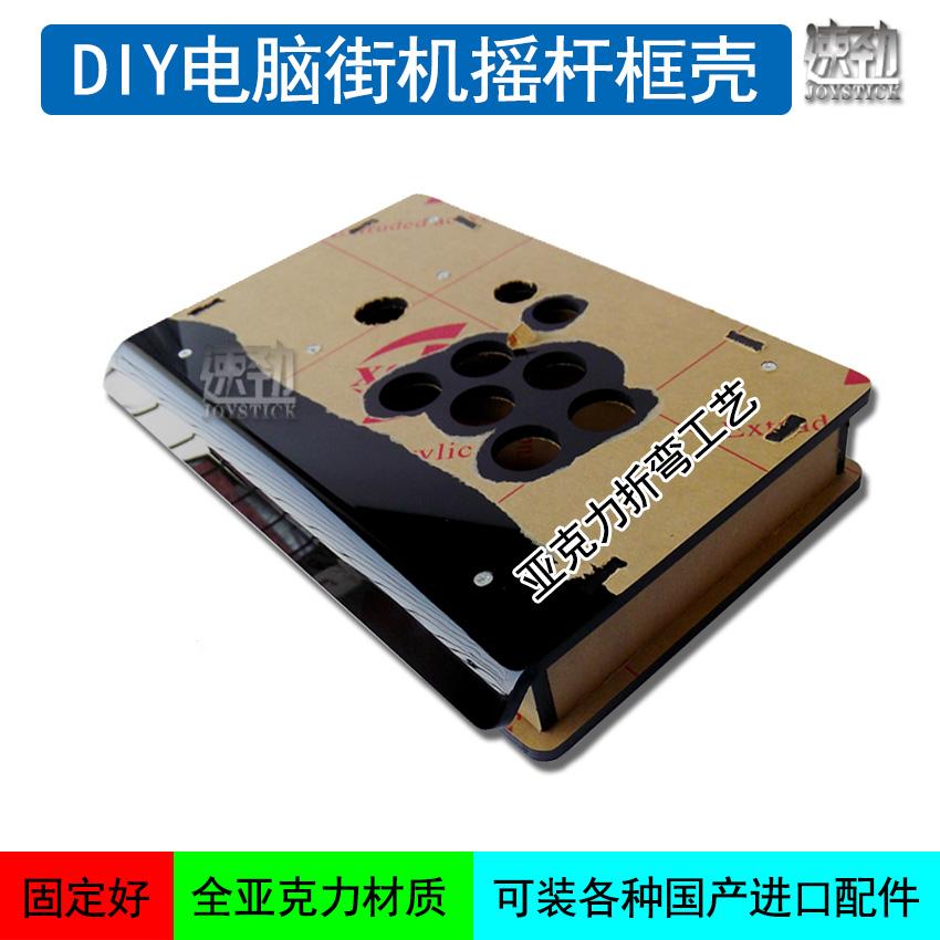 Джойстики для игровых автоматов Артикул 544632172128