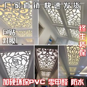 电视背景墙pvc镂空雕花板装饰中欧式花格吊顶简约屏风木塑板隔断