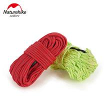 NH 反光帐篷防风绳 帐篷拉绳配件 天幕绳子套装4米x4根(16)米