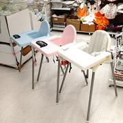 宜家宝宝餐椅安迪洛高脚椅儿童餐椅宜家婴儿座椅小孩吃饭国内代购