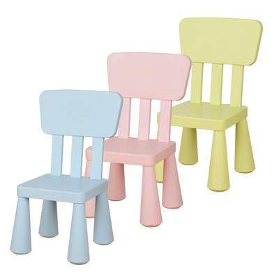 宜家用加厚玛莫特儿童椅儿童桌椅凳子塑料椅学习椅靠背幼儿园