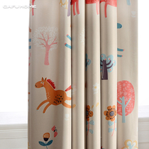 Gafuhome Nordic style cartoon childrens room full shading curtain Measurement Custom installation 4 boys and girls