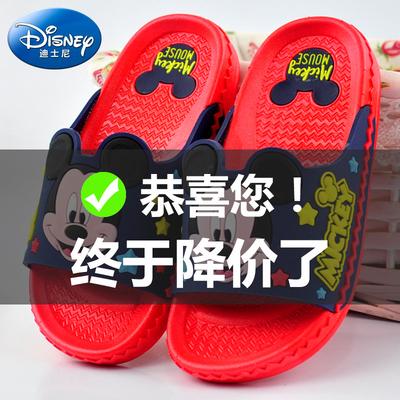迪士尼儿童凉拖鞋小童幼儿男童女童小孩室内米奇卡通宝宝拖鞋夏季