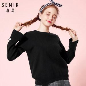 森马针织衫女2018秋季新款圆领套头毛衫简约甜美纯色不规则学生