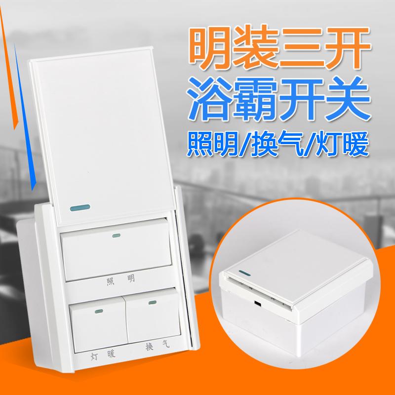 Выключатели для ванной комнаты Артикул 597015668899