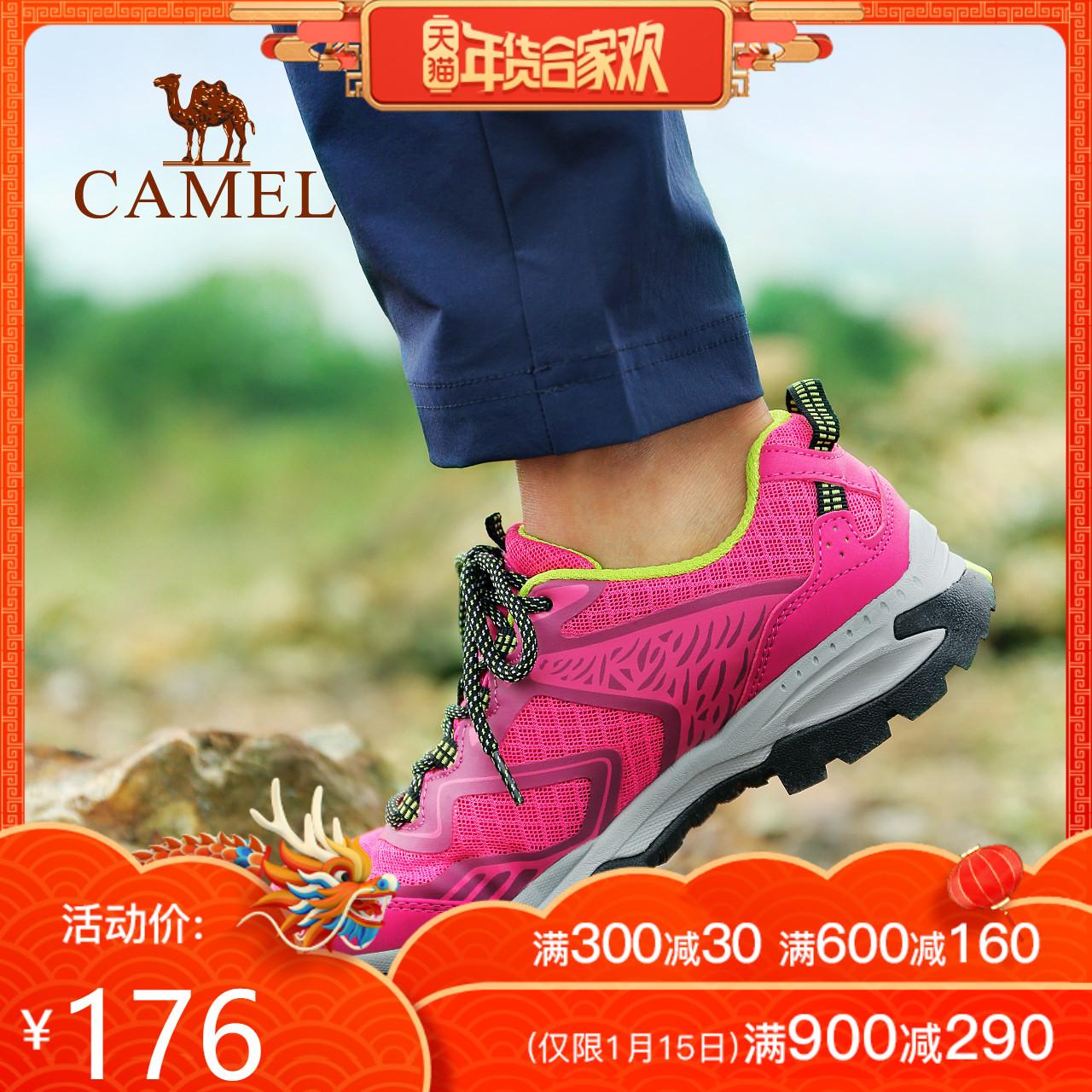 骆驼8264登山队系列 情侣款徒步鞋男女舒适防滑耐磨透气登山鞋