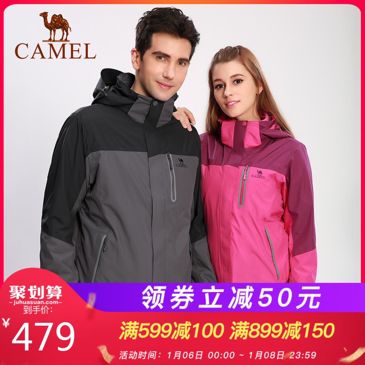 【东丽面料】骆驼户外冲锋衣男女 加绒加厚防风防水三合一两件套