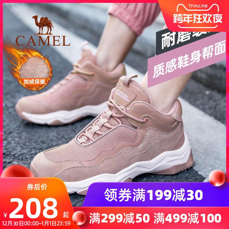 骆驼登山鞋女防水防滑冬季加厚加绒徒步鞋棉鞋雪地靴运动户外鞋子