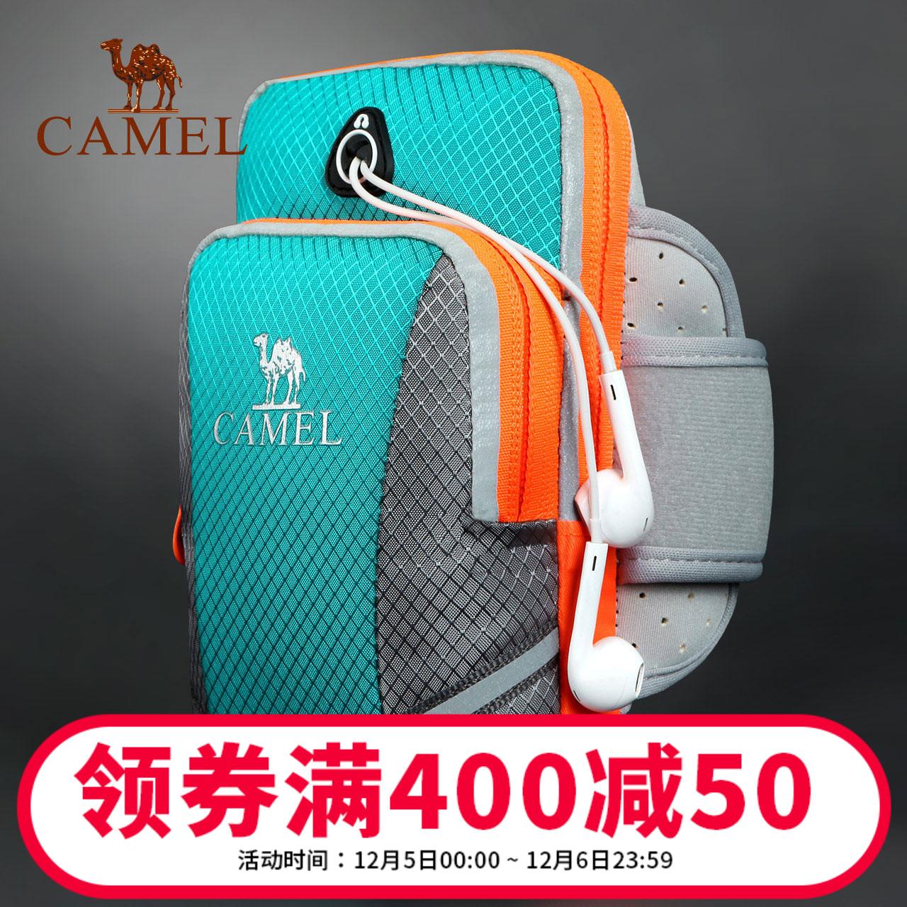 【热销6万】骆驼跑步手机臂包 男女款户外健身手臂带运动手机臂套
