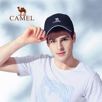 Camel hat male outdoor hat female summer baseball cap breathable sunscreen visor cap casual wild sports cap