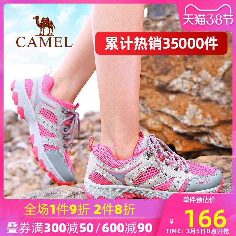 骆驼户外登山鞋男女秋季透气耐磨防滑低帮女鞋徒步鞋网鞋秋冬徒步