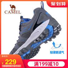 駱駝戶外運動登山鞋 2019新款 網鞋 男女夏季透氣耐磨輕便低幫徒步鞋