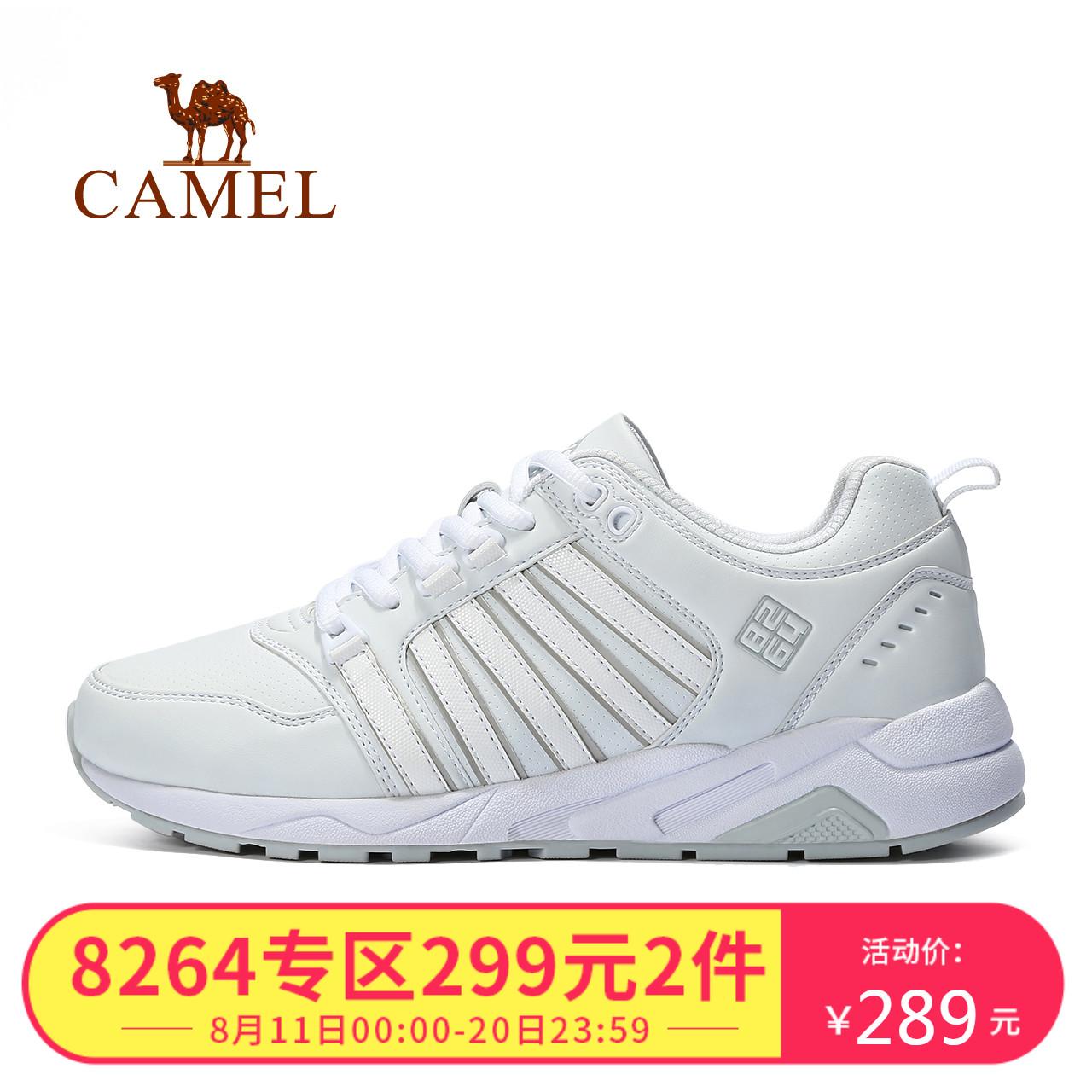 【清仓特惠】骆驼&8264系列 男女透气耐磨运动越野跑鞋男休闲鞋