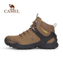 【清仓特卖】骆驼户外登山鞋 男士透气耐磨防滑登山鞋舒适户外鞋