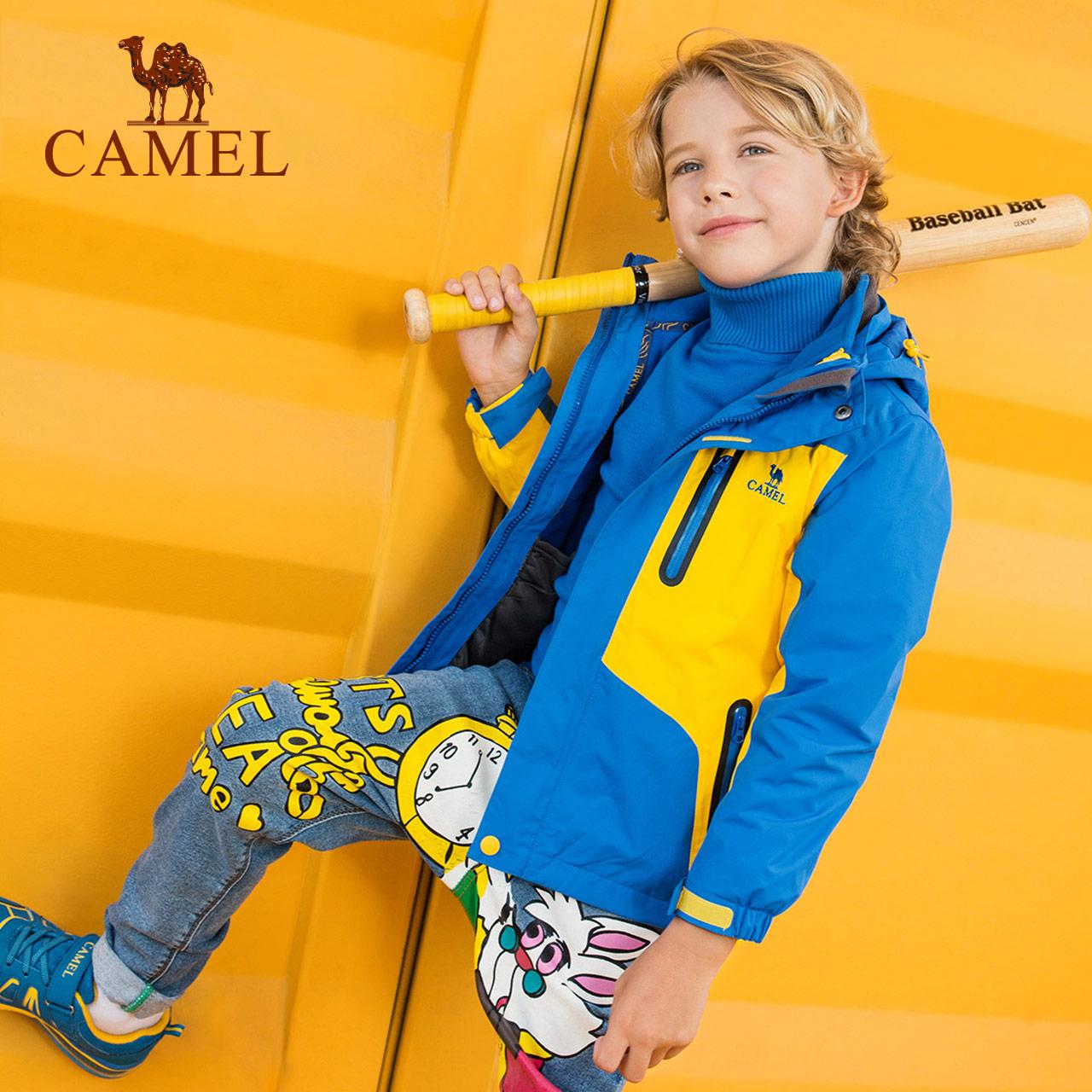 CAMEL骆驼户外 男女 中大童 三合一两件套 儿童户外服 保暖冲锋衣