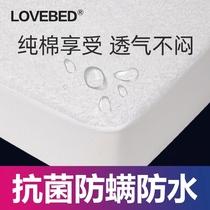 米1.8防水床笠床罩单件床套隔尿透气席梦思床垫保护套防尘罩