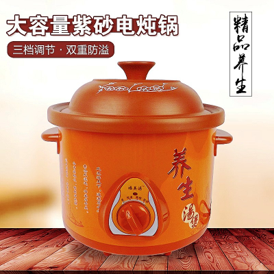 电汤煲电砂锅
