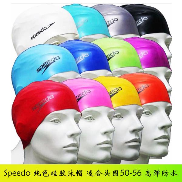 欧洲进口speedo硅胶泳帽游泳帽男女通用防水加大长发泡泡不勒头
