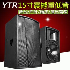F10F12 F15 F215单双十五寸专业全频音箱舞台KTV酒吧演出HIFI音响