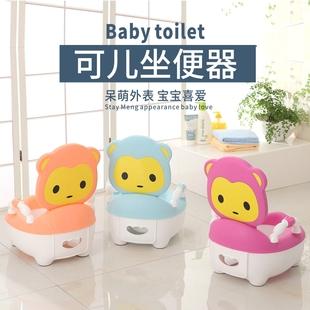 特价婴儿坐便器儿童移动小马桶宝宝带盖大便盆易清洗尿盆包邮