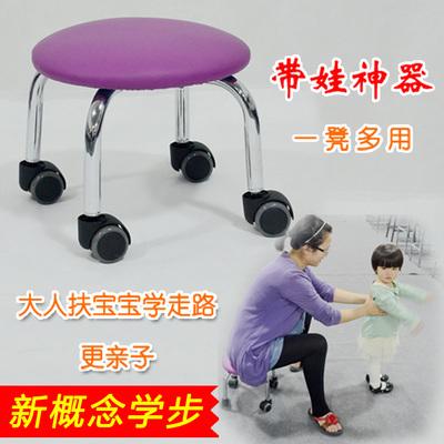 工厂直销带轮小凳子简约时尚PU皮布套换鞋凳学步椅滑轮小板凳矮凳
