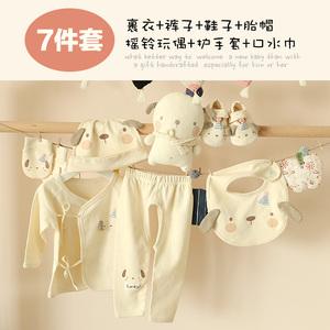 哈尼手工狗宝宝纯棉套装新生儿礼盒母婴用品大礼包手工diy材料包