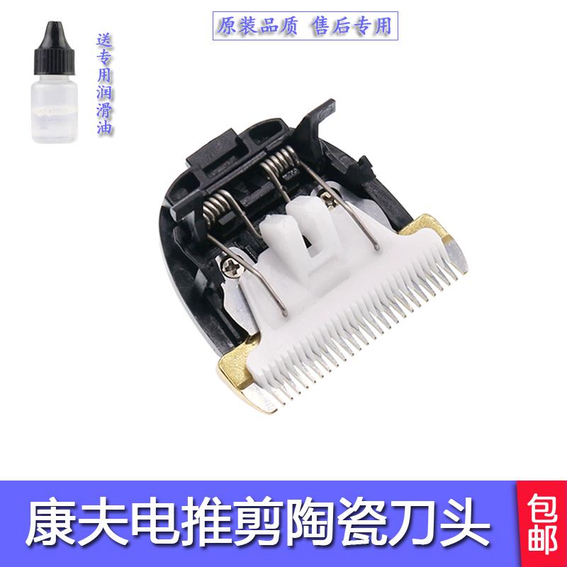 Машинки для стрижки волос Артикул 582529093510
