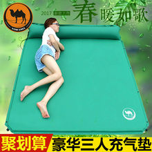 Desert camel outdoor double automatic inflatable tent camping mattress field moistureproof thickening stitching midday nap mattress