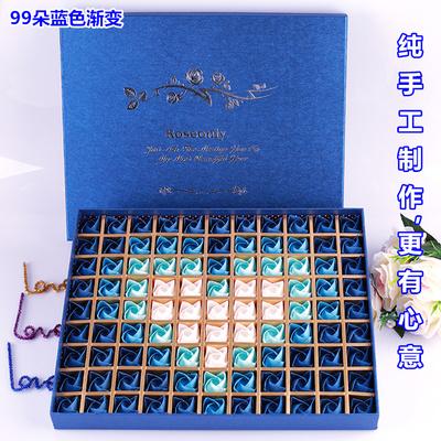 99朵手工折纸川崎玫瑰花DIY手揉纸花材料包情人节玫瑰花成品礼盒