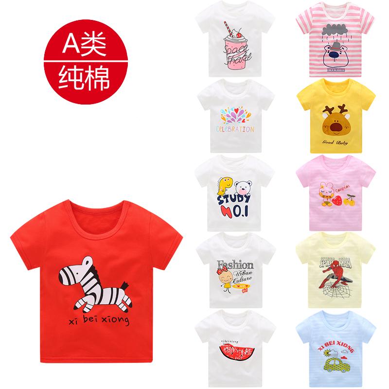 女婴短袖t恤纯棉