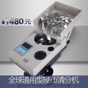 902硬币清点机游戏币银行用高速分币机全球硬币清分机自动数币机