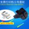 5号墨轮美克司支票打印机墨球max油墨海绵英文支票机配件耗材
