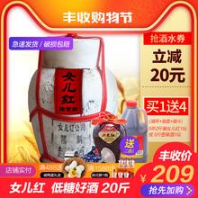 绍兴黄酒女儿红20斤低糖干型手工花雕酒原浆坛装糯米浙江黄酒包邮
