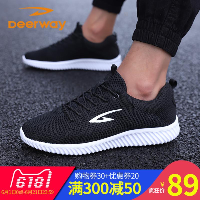 德尔惠男网面运动鞋