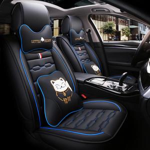汽车座套四季通用坐垫全包卡通女E3奔腾X40X80别克英朗凯越座椅套