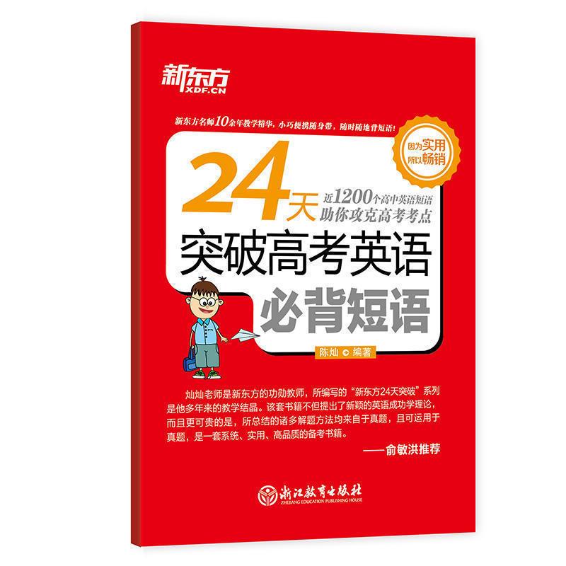Учебники Артикул 550079363714